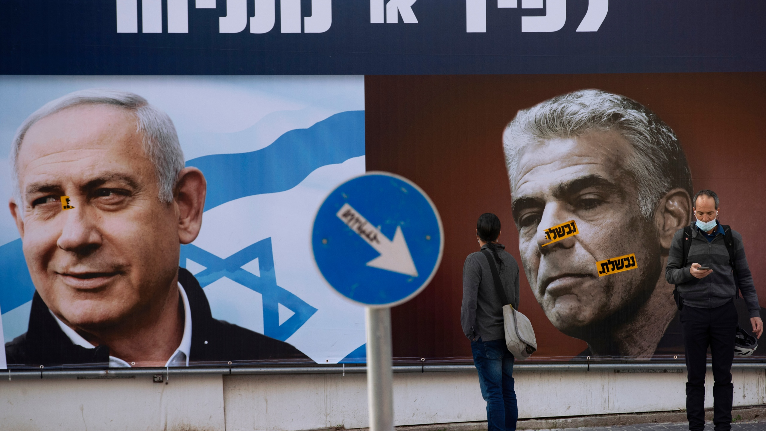Yair Lapid, Benjamin Netanyahu